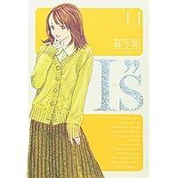 "I""s完全版 11 (ヤングジャンプコミックス)"