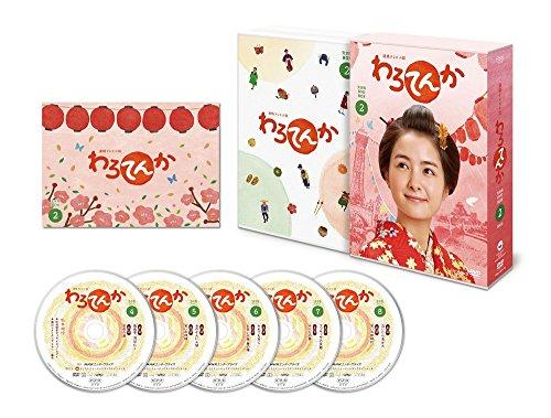 【Amazon.co.jp限定】連続テレビ小説 わろてんか 完全版 DVD-BOX2(全3巻購入特典[わろてんか特製 夫婦茶碗]引換シリアルコード付)