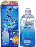 ロートCキューブ ソフトワン モイストa 500ml (医薬部外品)