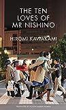 The Ten Loves of Mr Nishino 画像