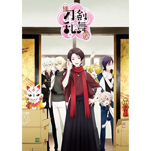 続『刀剣乱舞-花丸-』 其の二 Blu-ray (初回生産限定版)(イベントチケット優先販売申し込み券付き)
