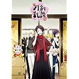 続『刀剣乱舞-花丸-』 其の四 Blu-ray (初回生産限定版)