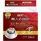 UCC 職人の珈琲 あまい香りのモカブレンドドリップコーヒー 18P