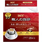 UCC 職人の珈琲ドリップコーヒー あまい香りのモカブレンド 18P