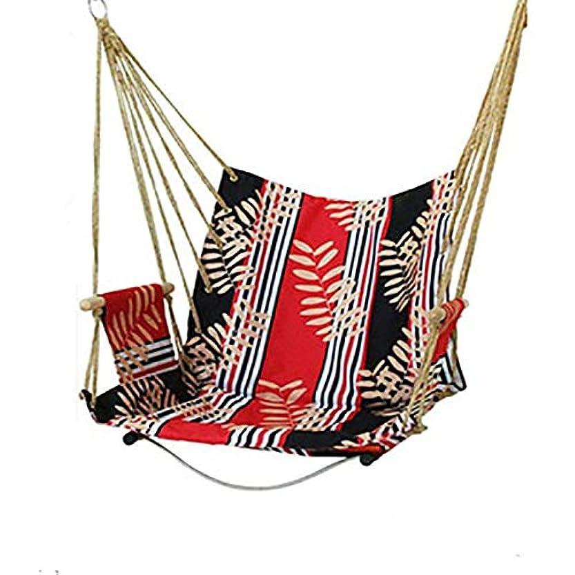 電話をかける在庫アラブ人吊り椅子屋内吊り椅子レジャー吊り椅子屋外吊り椅子大人子供学生シンプルスイングチェア木製スティックチェア寮設備