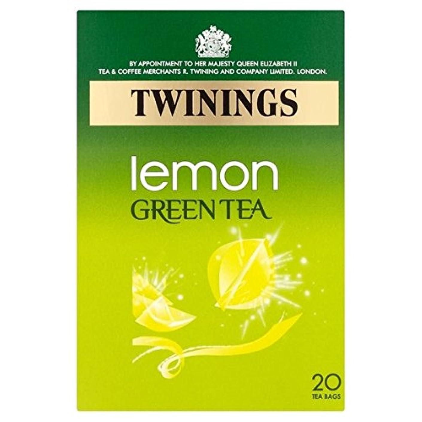 ローン周り外交官トワイニングレモンパックあたりの緑茶20 (x 4) - Twinings Lemon Green Tea 20 per pack (Pack of 4) [並行輸入品]