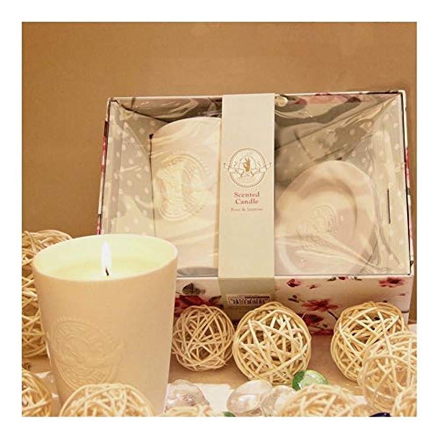 戦略解決するコードレスGuomao 白い陶器のガラス、ワックス、香料入りの蝋燭、屋内臭気の蝋燭