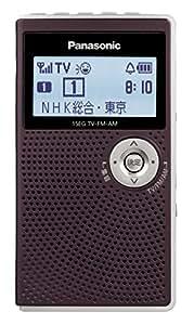 パナソニック ワンセグTV音声-FM-AM 3バンドレシーバー ブラウン RF-ND50TV-T