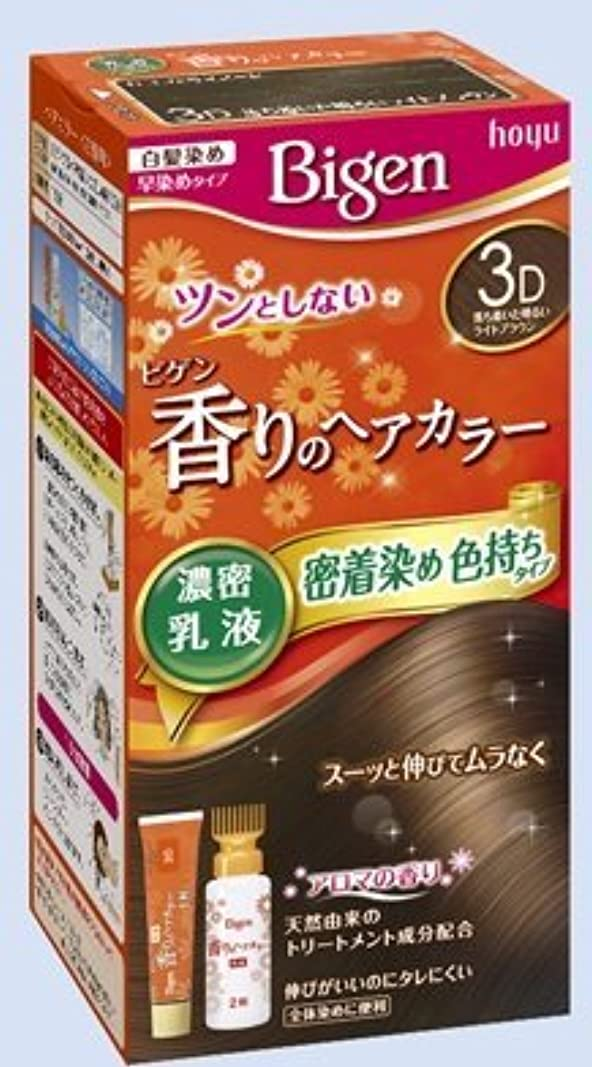 アナログヒロイック予見するビゲン 香りのヘアカラー 乳液 3D 落ち着いた明るいライトブラウン × 10個セット