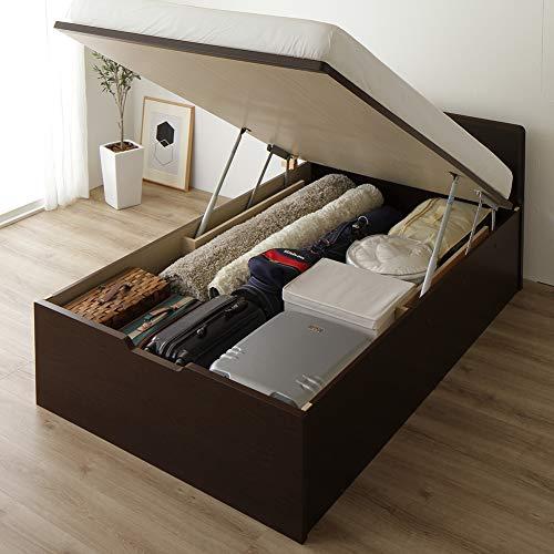 日本製 フラットヘッド 収納 ベッド 縦開き 深型 アイボリー シングル 通常丈 ベッドフレームのみ 木製 大容量 跳ね上げ式 ガス圧