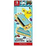 ポケットモンスター きせかえカバー for Nintendo Switch Lite