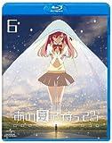あの夏で待ってる 6 (初回限定版) [Blu-ray]