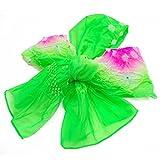 (キョウエツ) KYOETSU ボーイズ兵児帯 男の子 浴衣帯 ぼかし 絞り (緑×ピンク)