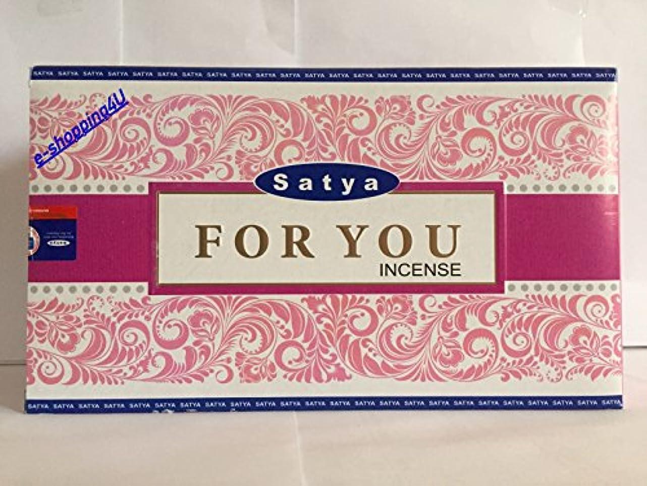 支配する承知しましたおばあさんSatya for You Agarbatti 15 g ( 12ボックス)
