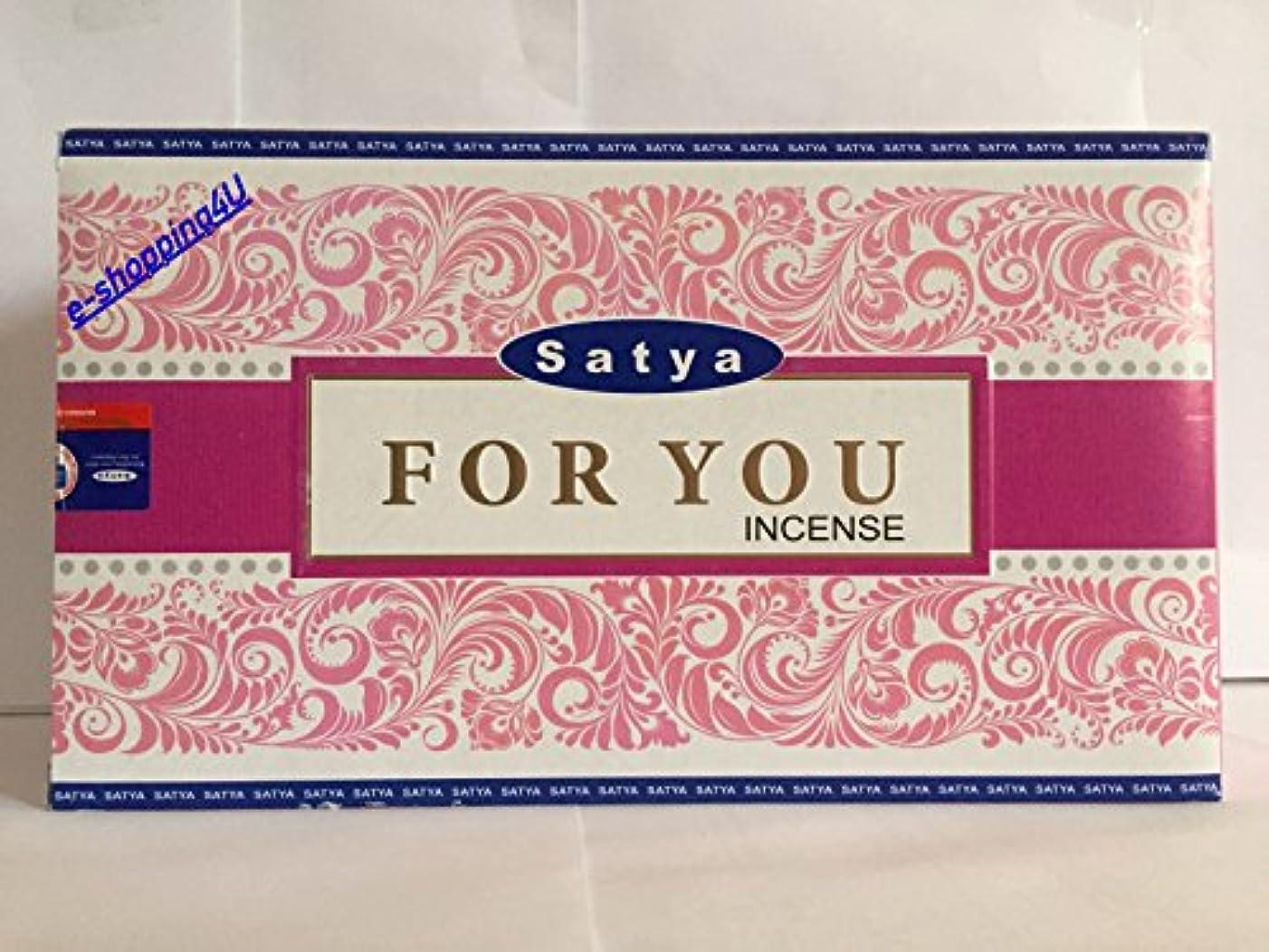 朝ごはん規範修士号Satya for You Agarbatti 15 g ( 12ボックス)