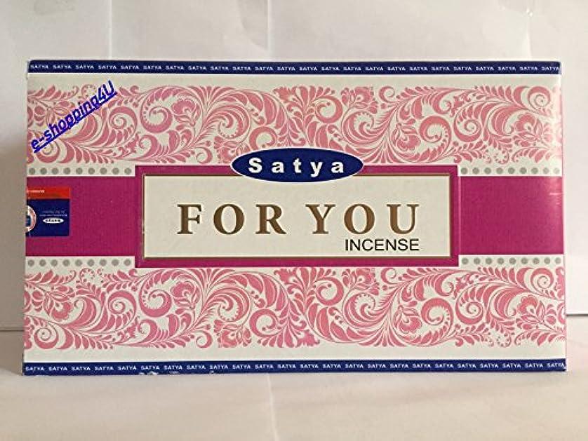 城集計子孫Satya for You Agarbatti 15 g ( 12ボックス)