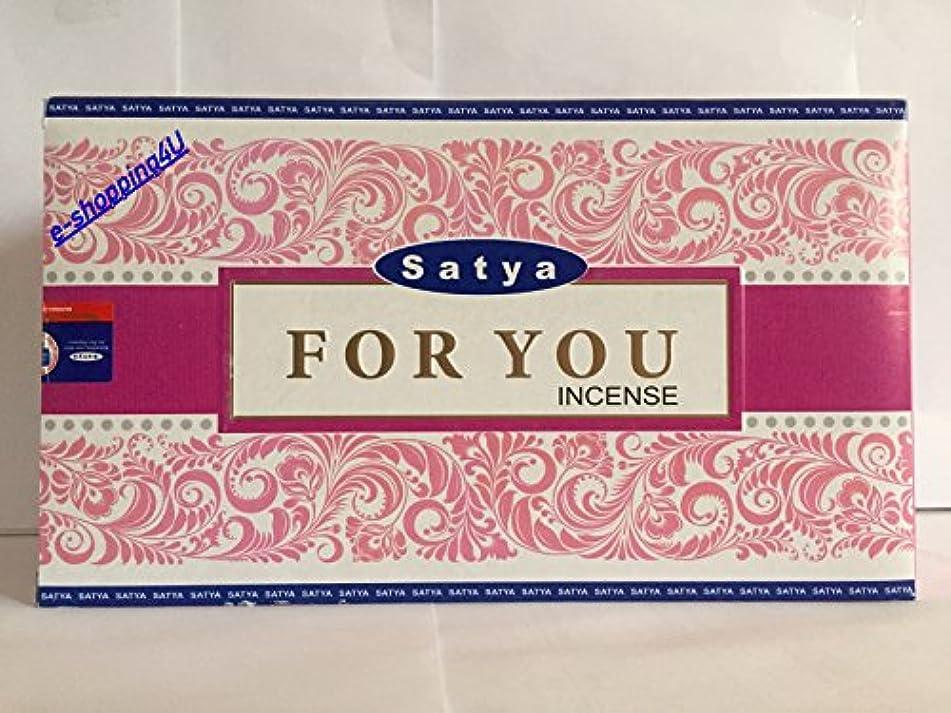フェザー普遍的なおばあさんSatya for You Agarbatti 15 g ( 12ボックス)