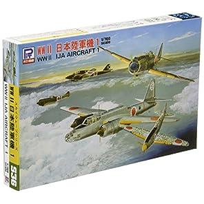 ピットロード 1/700 日本陸軍機セット1