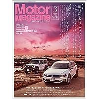 Motor Magazine (モーターマガジン) 2019年3月号 [雑誌]