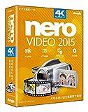 Nero Video 2015