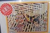 326カレンダー2001  ナカムラミツル 画像