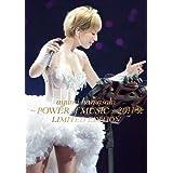 ayumi hamasaki ~POWER of MUSIC~ 2011 A(ロゴ) LIMITED EDITION [DVD]