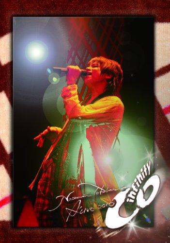 Naozumi Takahashi A'LIVE 2010「infinity」 [DVD]