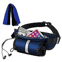 Hydration Fanny Pack Concealedランニングベルト、1スポーツ冷却TowlReflective練習ウエストパックwithポーチ、ユーティリティ多機能ファスナーポケットアウトドアスポーツヒップパックサイクリング