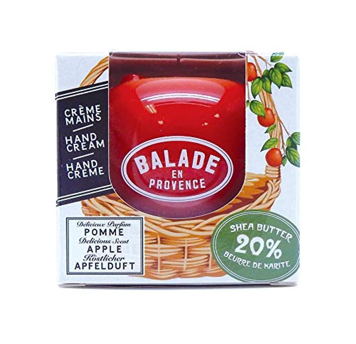 影回答とは異なりジーピークリエイツ バラード アン プロヴァンス アップルの香り 30mL クリーム