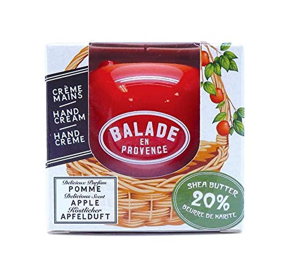 前提条件キャプション万歳ジーピークリエイツ バラード アン プロヴァンス アップルの香り 30mL クリーム