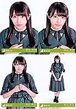 【渡辺梨加】 公式生写真 欅坂46 アンビバレント 封入特典 4種コンプ