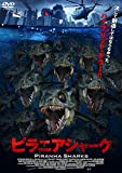 ピラニアシャーク[DVD]