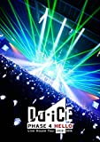 Da-iCE Live House Tour 2015-2016 -PHASE 4 HELLO- [DVD]/