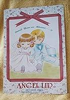 ANGEL LIP 〈紙製下敷き〉