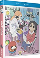 Nichijou - My Ordinary Life: The Complete Series [Blu-ray]