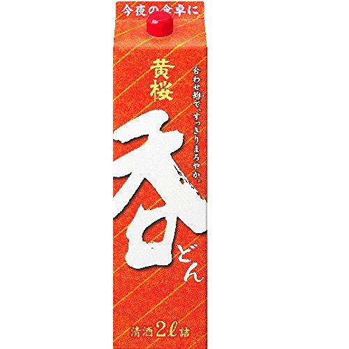 黄桜 呑 2000ml