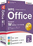 WPS Office Standard W Edition CD-ROM版 製品画像