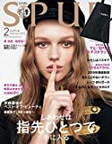SPUR(シュプール) 2019年 02 月号 [雑誌]