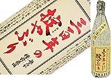 三百年の掟やぶり 本醸造無濾過生原酒1800ml【クール便配送】【配送日時指定可】