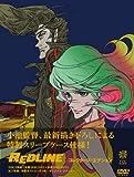 REDLINE コレクターズ・エディション[DVD]