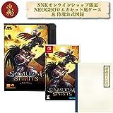 SAMURAI SPIRITS Nintendo Switch LIMITED PACK