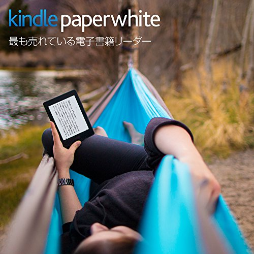 新しい「Kindle Paperwhite」300dpiで登場