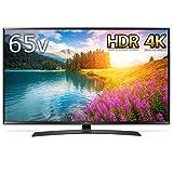 LG UJ630Aシリーズ 65UJ630A 65V型 4K対応 液晶 テレビ HDR対応 IPS4Kパネル スリムボディ Wi-Fi内蔵