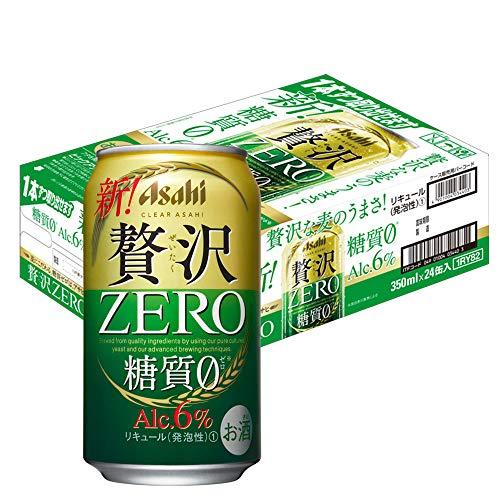 太らないビールの人気おすすめランキング15選【体にいいビールはある?】