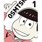 【Amazon.co.jp限定】おそ松さん第2期 第1松(各巻購入特典:A5クリアファイル付)(第1松~第4松購入特典:【描き下ろし】ランチトートバック[メーカー特典]+オリジナルお出かけセット(ブランケット+トートバック)引換シリアルコード付) [DVD]