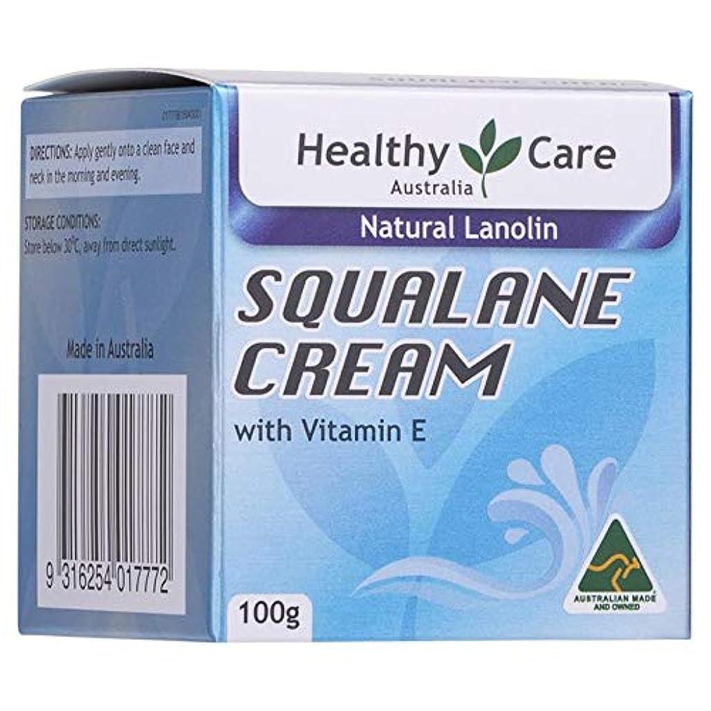勇者近所の永遠の[Healthy Care] スクワラン クリーム ビタミンE配合 (SQUALANE CREAM with Vitamin E) 100g 【海外直送品】