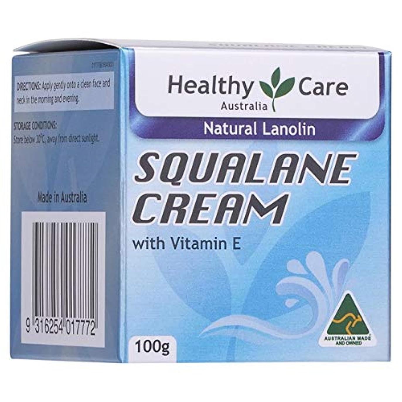 あそこ霊厄介な[Healthy Care] スクワラン クリーム ビタミンE配合 (SQUALANE CREAM with Vitamin E) 100g 【海外直送品】