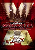 JAM Project LIVE 2010 MAXIMIZER~Decade of Evolution~ LIVE DVD