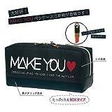 ペンケース メイクユーペンケース(BOX) MAKE YOU [375587]
