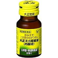 【第2類医薬品】大正漢方胃腸薬〈内服液〉 30mL